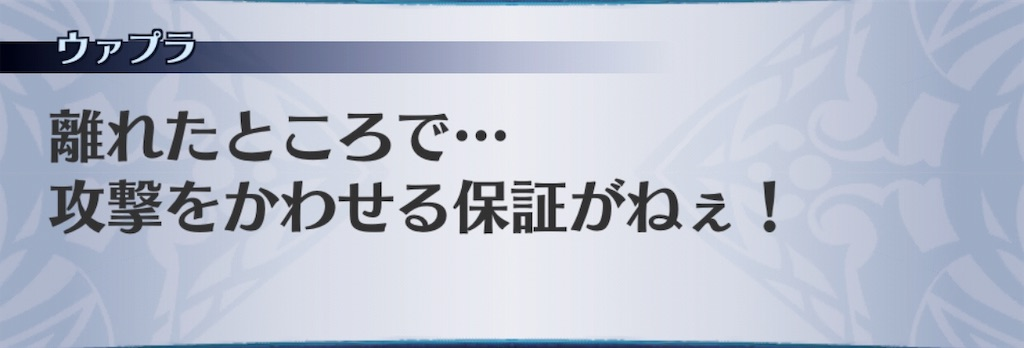 f:id:seisyuu:20190613222646j:plain