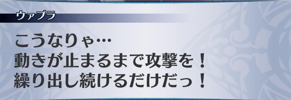 f:id:seisyuu:20190613222651j:plain