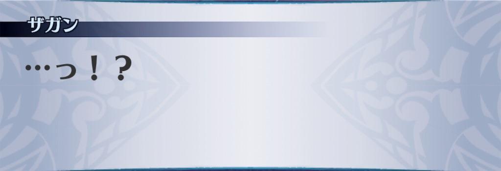 f:id:seisyuu:20190613222840j:plain