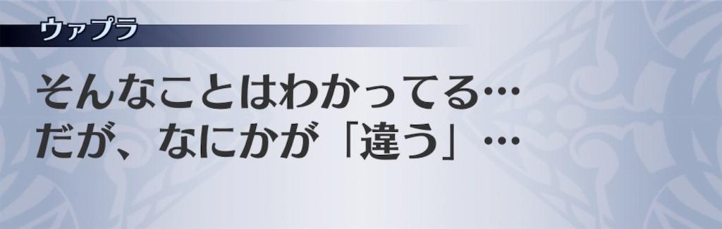 f:id:seisyuu:20190613223226j:plain