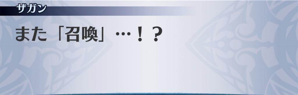 f:id:seisyuu:20190613223423j:plain