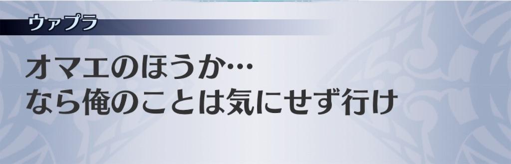 f:id:seisyuu:20190613223428j:plain