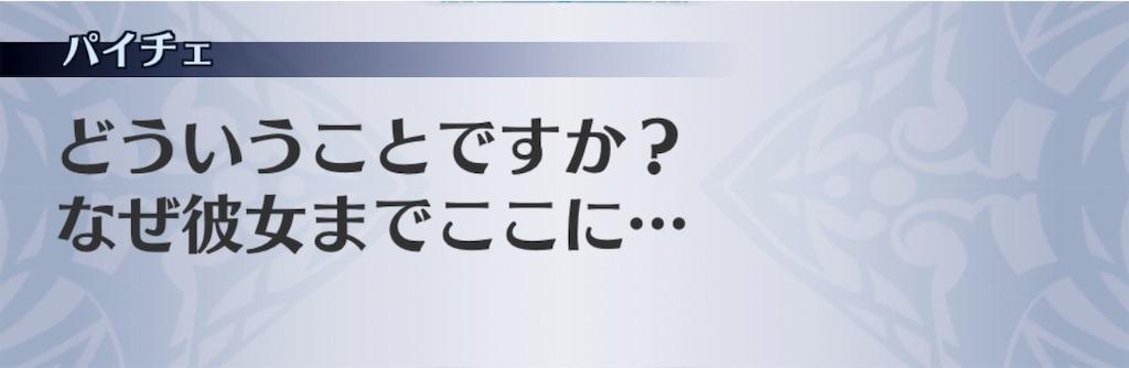 f:id:seisyuu:20190613223844j:plain