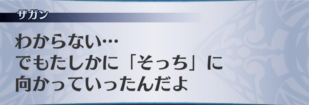 f:id:seisyuu:20190614091459j:plain