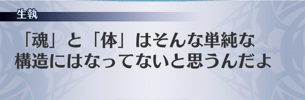 f:id:seisyuu:20190614092150j:plain