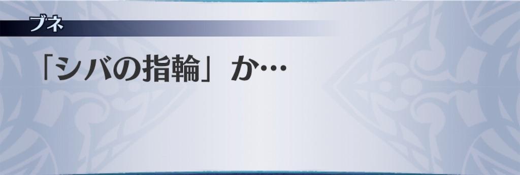 f:id:seisyuu:20190614092330j:plain