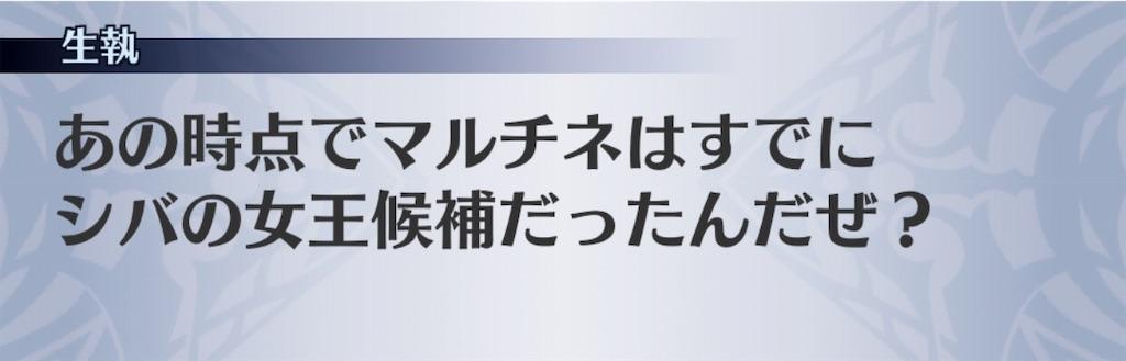 f:id:seisyuu:20190614092611j:plain