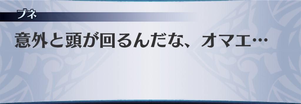 f:id:seisyuu:20190614092936j:plain
