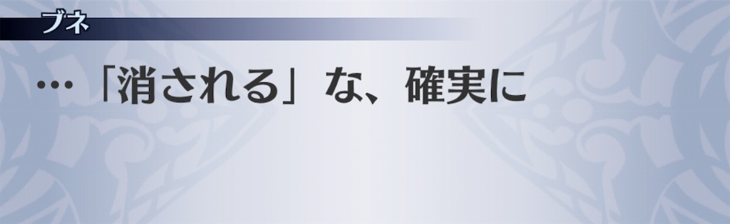 f:id:seisyuu:20190614093152j:plain