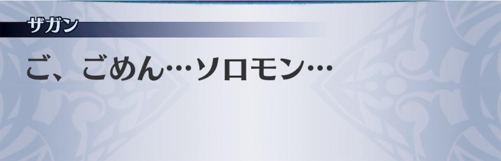 f:id:seisyuu:20190614093446j:plain
