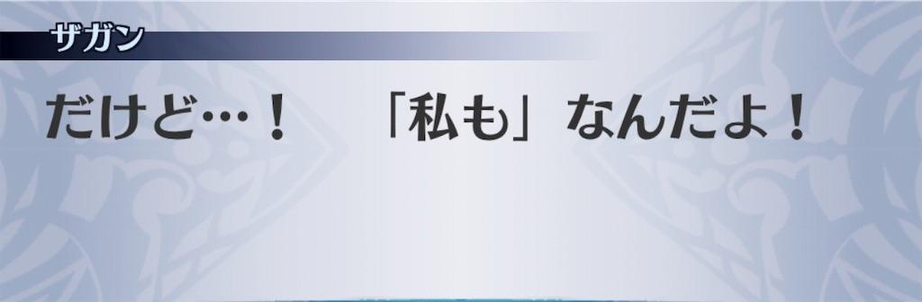 f:id:seisyuu:20190614093605j:plain