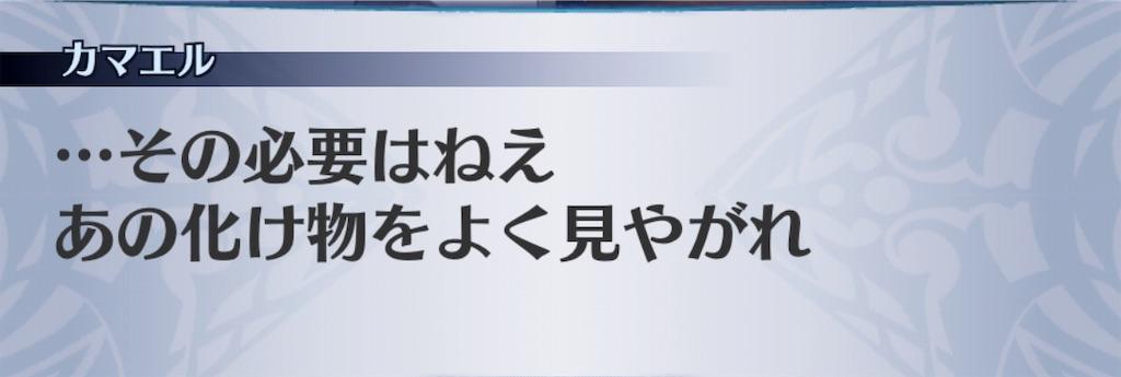 f:id:seisyuu:20190614094848j:plain