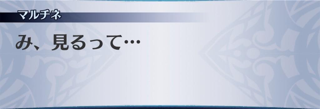 f:id:seisyuu:20190614094851j:plain