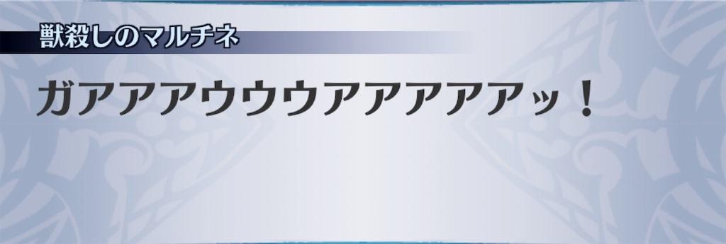 f:id:seisyuu:20190614095237j:plain