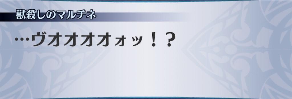 f:id:seisyuu:20190614095349j:plain