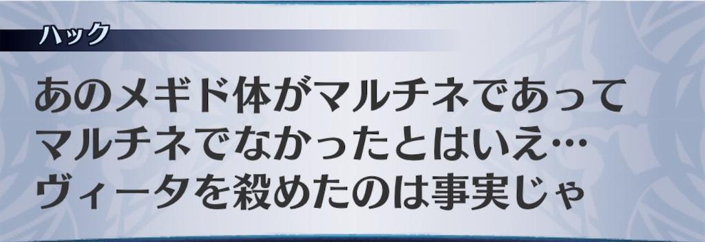 f:id:seisyuu:20190614110200j:plain