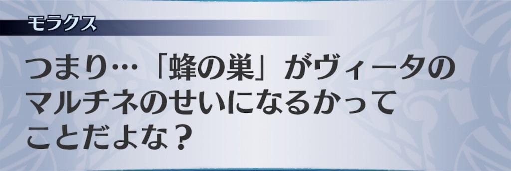 f:id:seisyuu:20190614110251j:plain