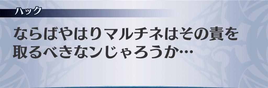 f:id:seisyuu:20190614110256j:plain