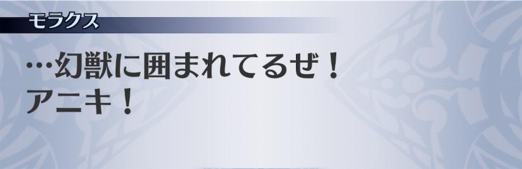 f:id:seisyuu:20190614111111j:plain