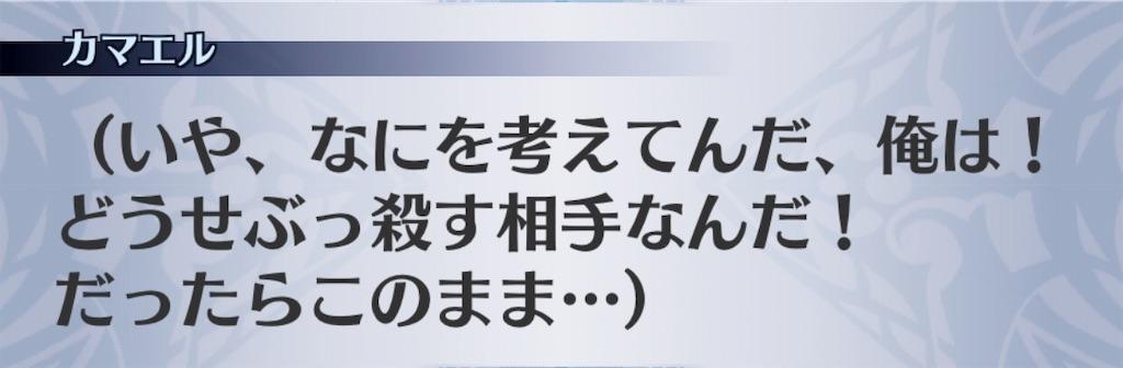 f:id:seisyuu:20190614111502j:plain