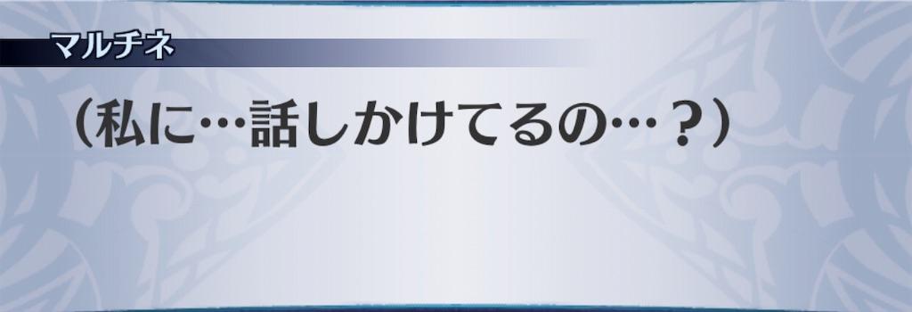 f:id:seisyuu:20190614111722j:plain