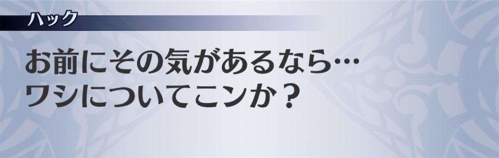 f:id:seisyuu:20190614111820j:plain