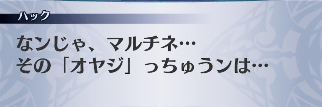 f:id:seisyuu:20190614111904j:plain
