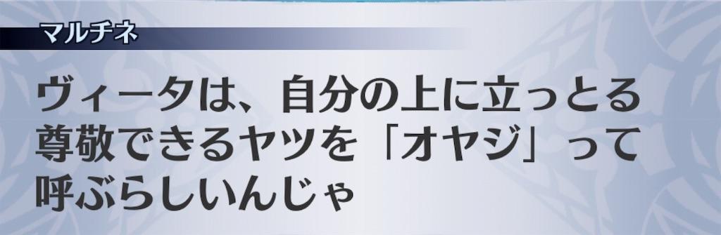 f:id:seisyuu:20190614111907j:plain