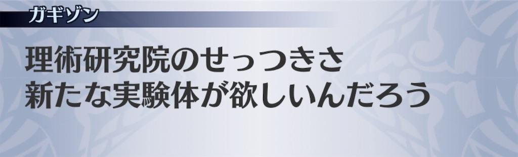 f:id:seisyuu:20190614112624j:plain