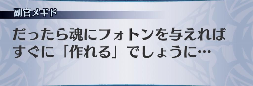 f:id:seisyuu:20190614112631j:plain