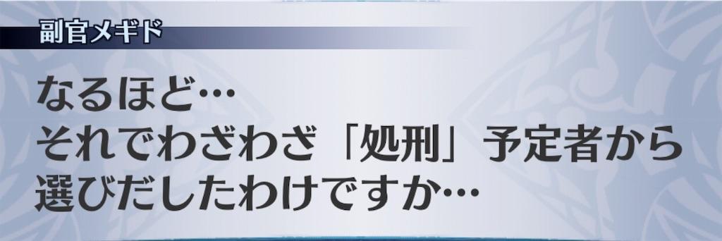 f:id:seisyuu:20190614112715j:plain