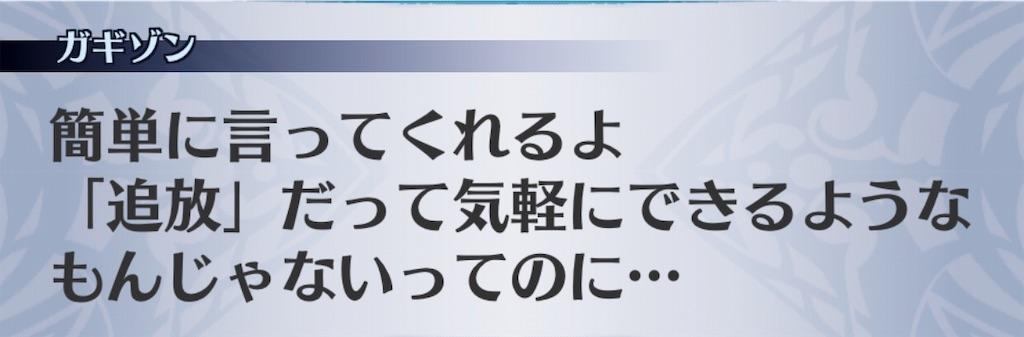 f:id:seisyuu:20190614112720j:plain