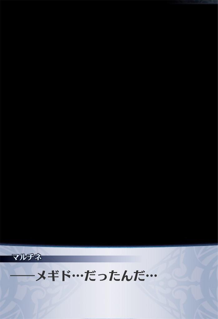 f:id:seisyuu:20190614112927j:plain