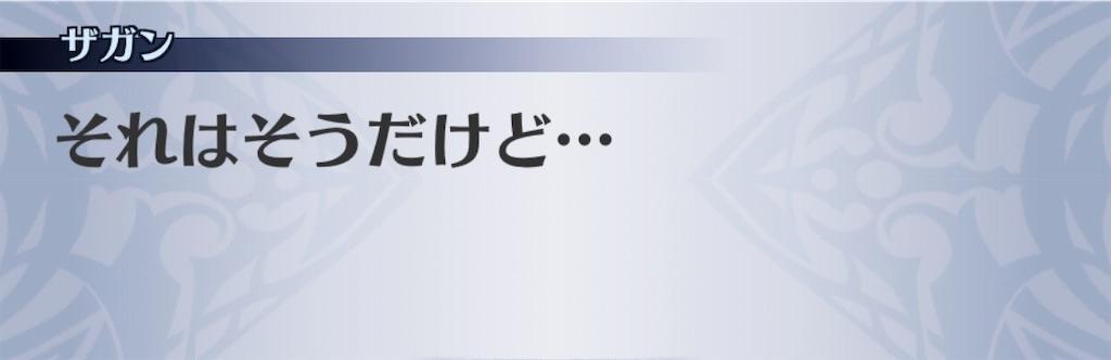f:id:seisyuu:20190614132443j:plain