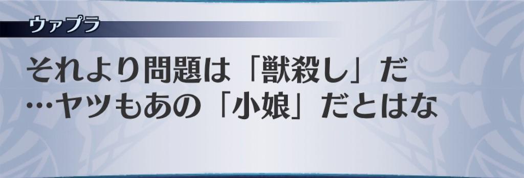 f:id:seisyuu:20190614132449j:plain