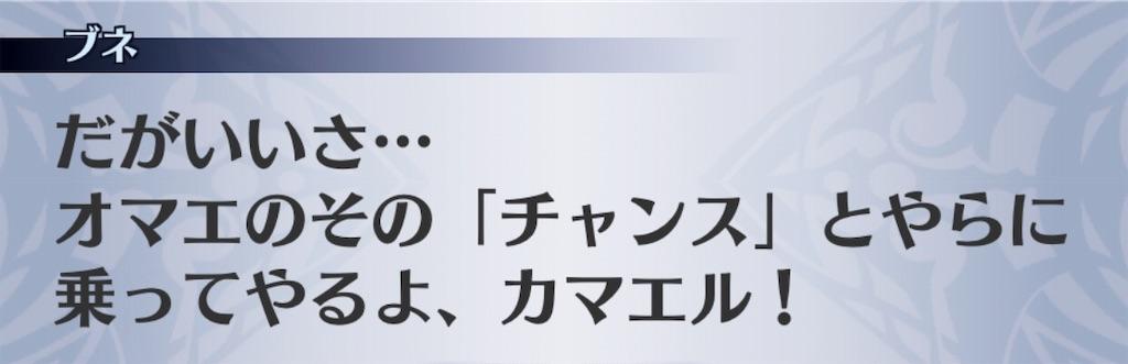 f:id:seisyuu:20190614133245j:plain