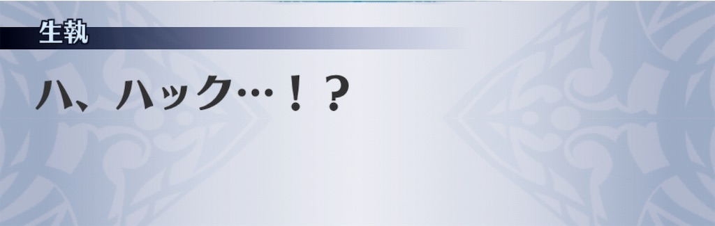 f:id:seisyuu:20190614134412j:plain