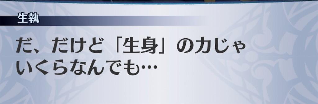 f:id:seisyuu:20190614134458j:plain