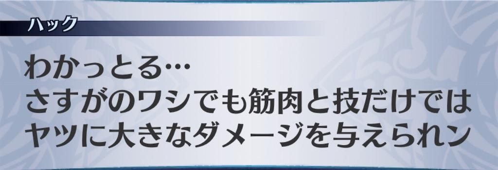f:id:seisyuu:20190614134501j:plain