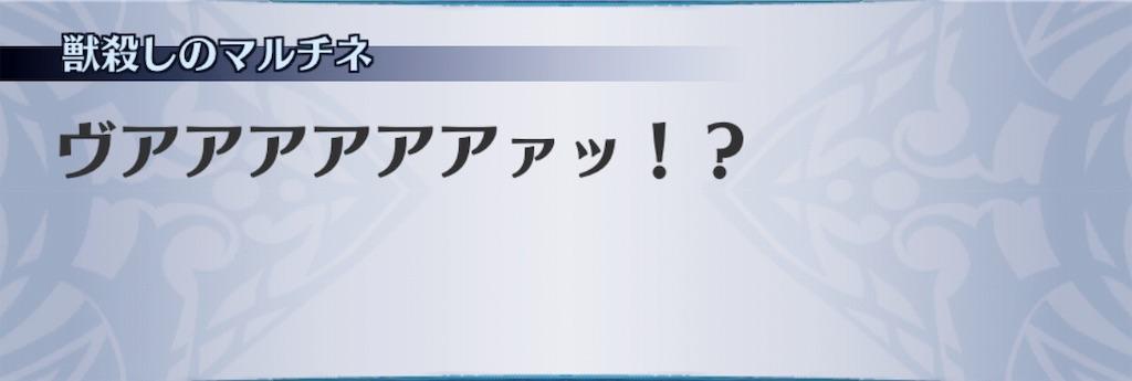 f:id:seisyuu:20190614134852j:plain