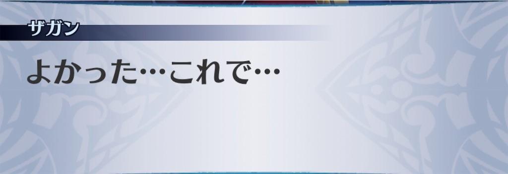 f:id:seisyuu:20190614134931j:plain