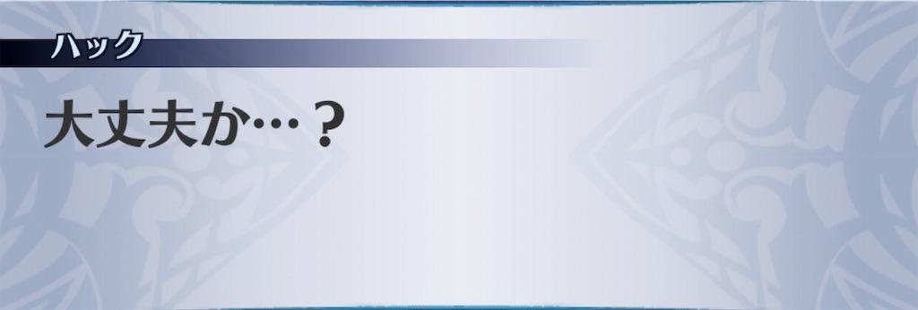 f:id:seisyuu:20190614135021j:plain