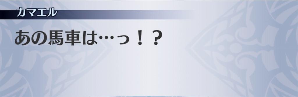 f:id:seisyuu:20190614135209j:plain
