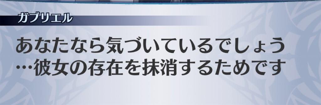 f:id:seisyuu:20190614135352j:plain
