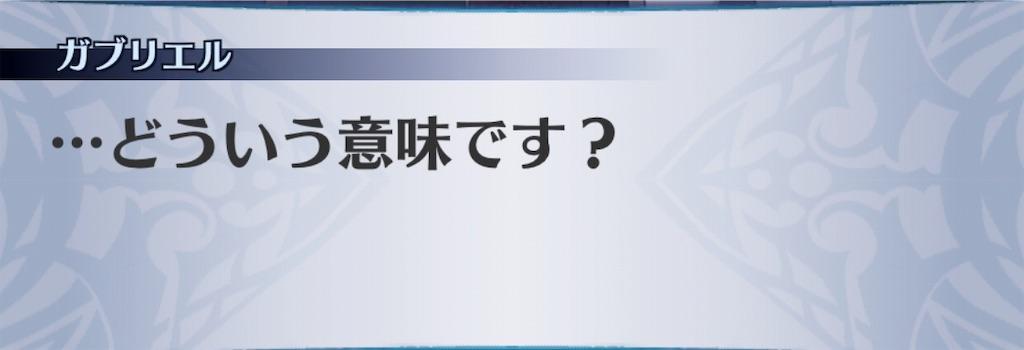 f:id:seisyuu:20190614135818j:plain