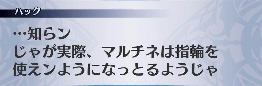 f:id:seisyuu:20190614140021j:plain