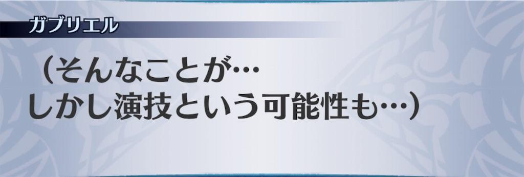 f:id:seisyuu:20190614140140j:plain