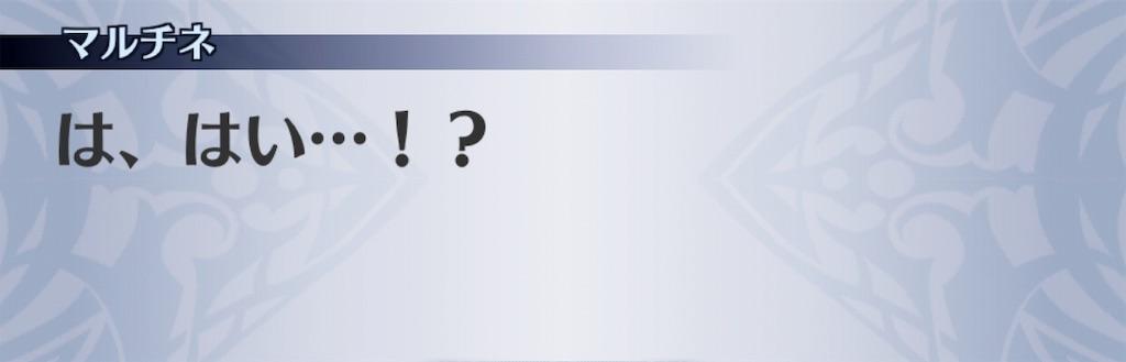 f:id:seisyuu:20190614140532j:plain