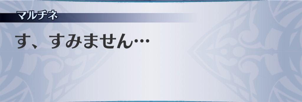 f:id:seisyuu:20190614140538j:plain