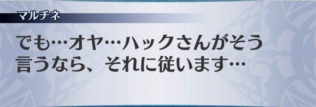 f:id:seisyuu:20190614140827j:plain